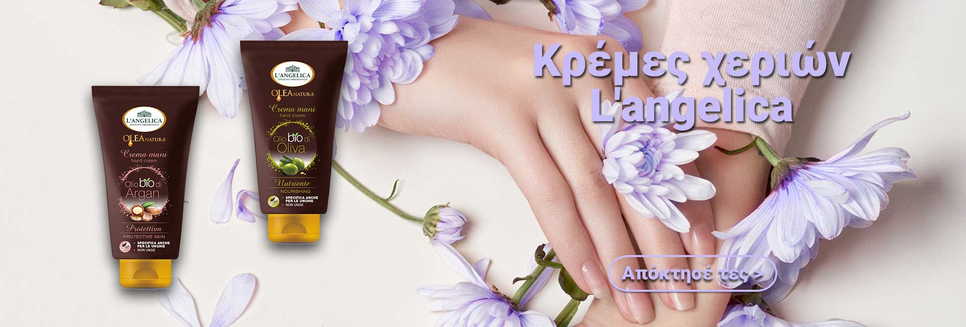Hand cream l'angelica