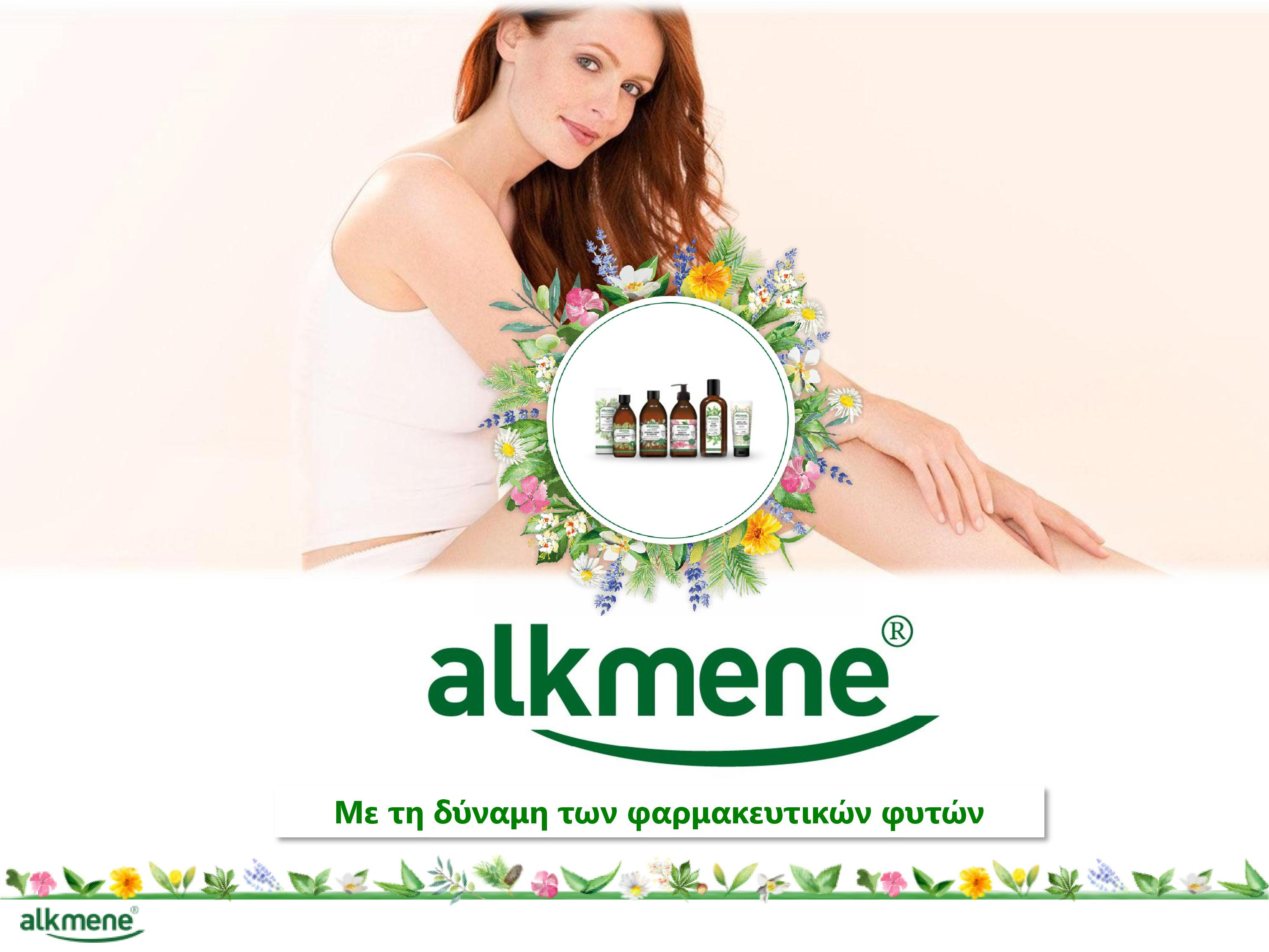 Alkmene | ALPHA BEAUTY